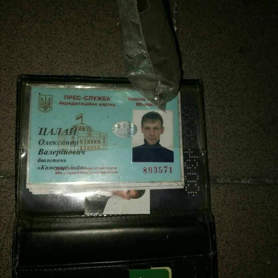 В Киеве закрытие незаконного игорного заведения обернулось задержанием наркомана (фото)
