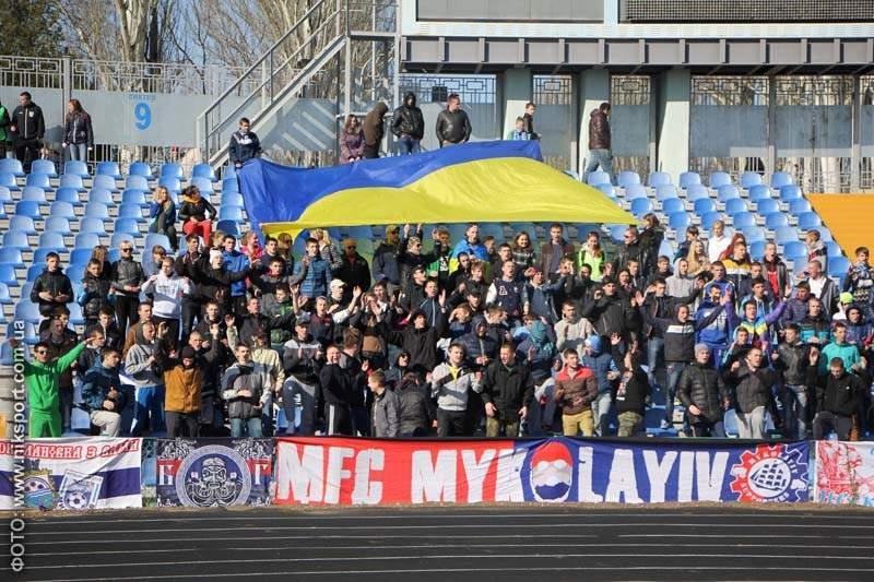 Фанаты николаевского ф/к выступили с требованием к президенту за отмену продажи билетов по паспортам