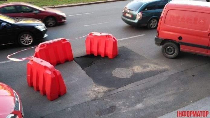 В Киеве у ТЦ провалился асфальт (фото)