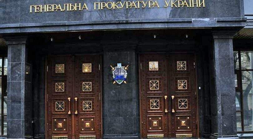 Обыски в Минсоцполитики: ГПУ подозревает чиновников в хищениях