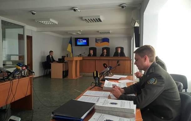 Заседание по делу государственной измены Януковича снова перенесли