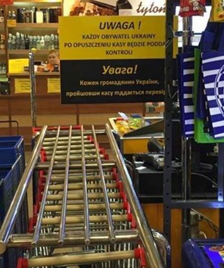 «Камертон соседской любви»: в Польше владелец магазина  устроил «экзекуцию» покупателям из Украины (фото)