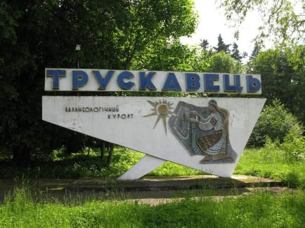 Стали известны причины толчков вблизи Трускавца (Видео)