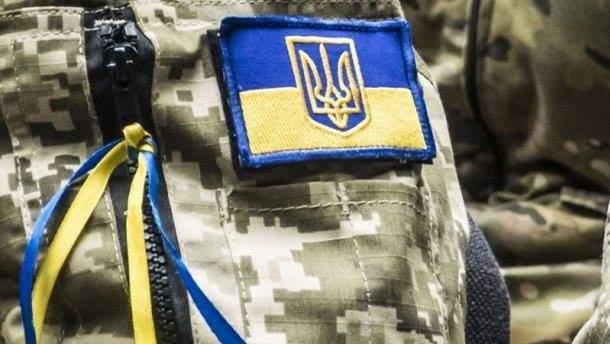 На Донецком направлении в АТО ранены трое украинских бойцов