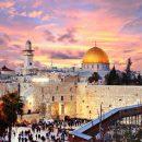 Поиск помощников в Израиле по любым вопросам