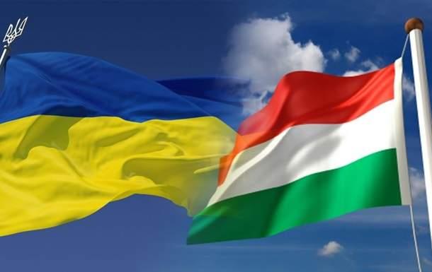 Венгерский министр рассчитывает на встречу с Лилией Гриневич