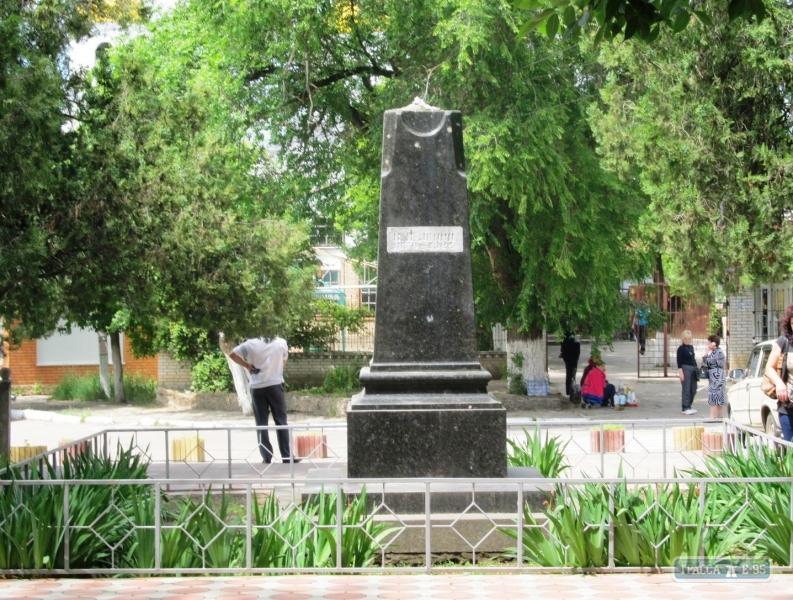 В Одесской области хотят поставить памятник российскому генералу