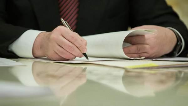 Закон о реинтеграции Донбасса появился в открытом доступе