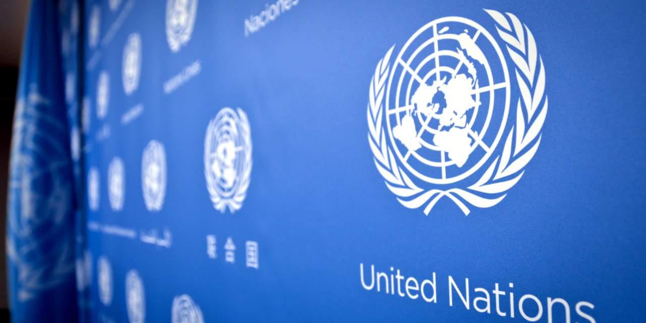 Постпред Украины на заседании ООН:
