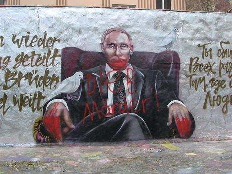 В Берлине Путина