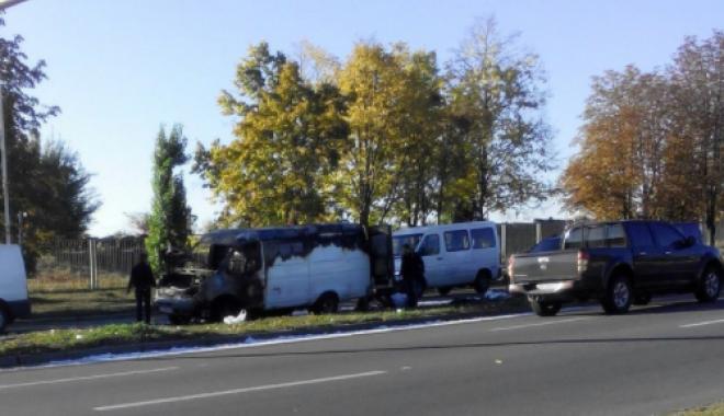 В Харькове во время движения загорелась ГАЗель: есть пострадавшие (фото)