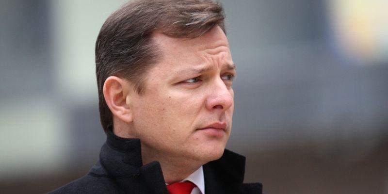 Ляшко заявил, что президент Чехии унизил украинцев и призвал властей жестко отреагировать на его заявление