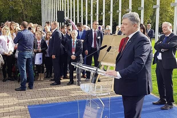 В Страсбурге прошла церемония открытия