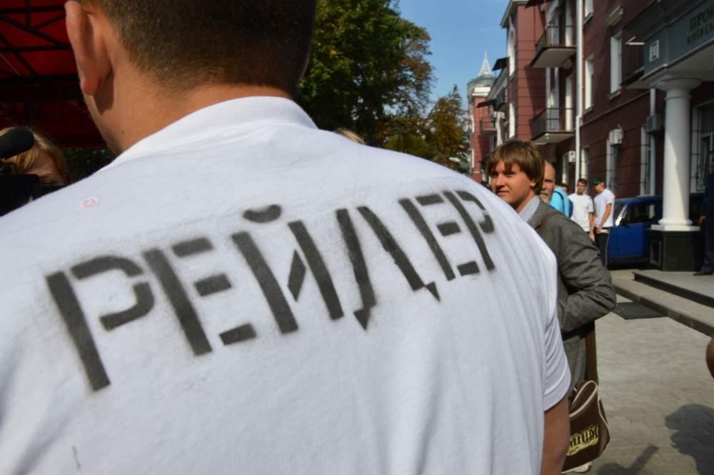 В Одессе произошел рейдерский захват датской компании по энергетики