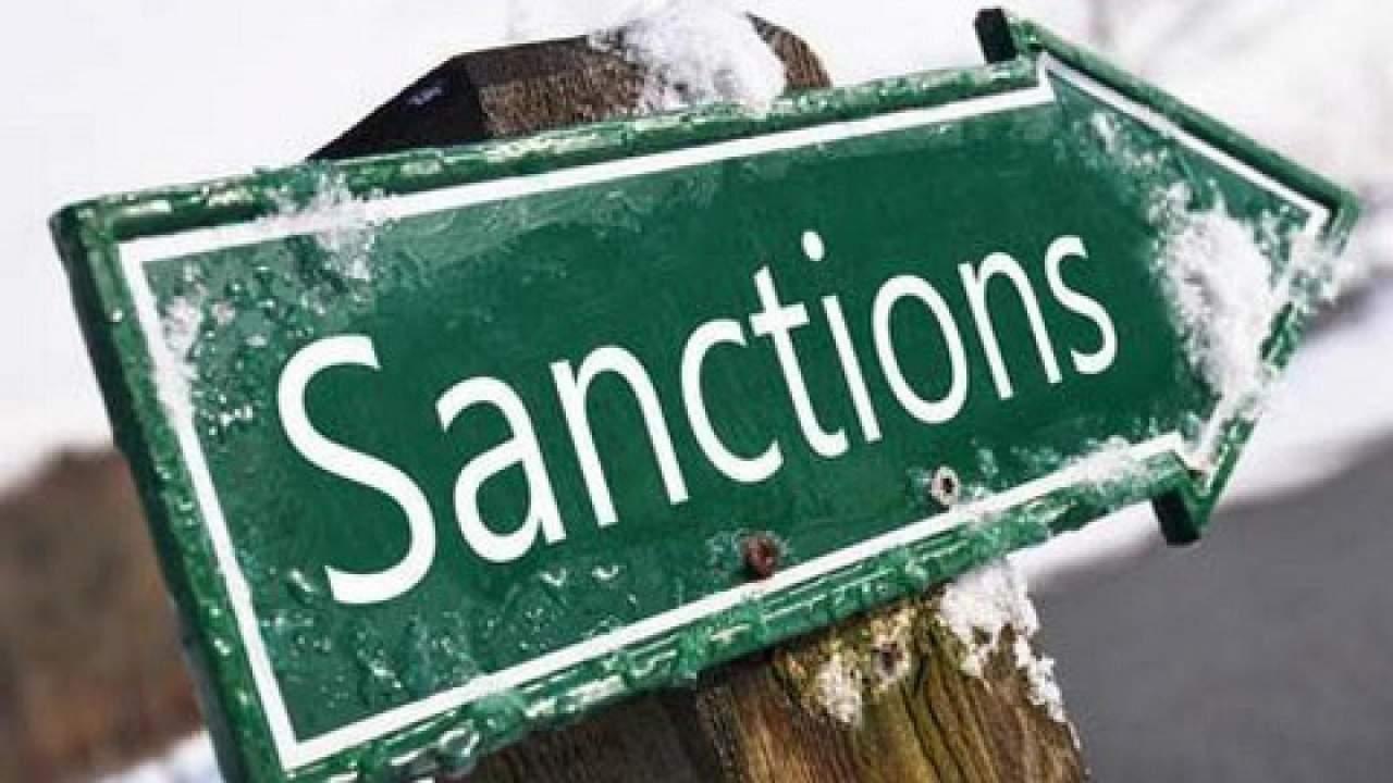 США ввели новые санкции против иранских компаний