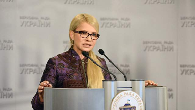 Юлия Тимошенко намерена баллотироваться на пост президента в 2019 году