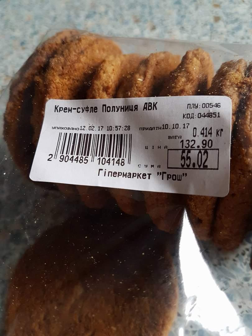 «Игры с ценами»: в Виннице печенье реализуют по цене другого товара (фото)