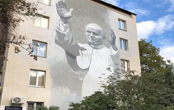 В Киеве состоялось открытие мурала в честь понтифика Иоанна Павла II (фото)
