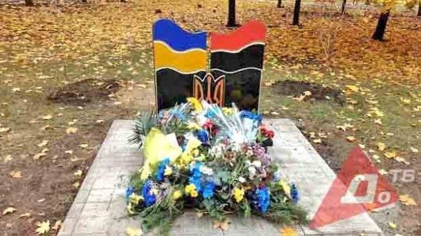 В Донецкой области вандалы оторвали плиту от памятника героям АТО (фото)