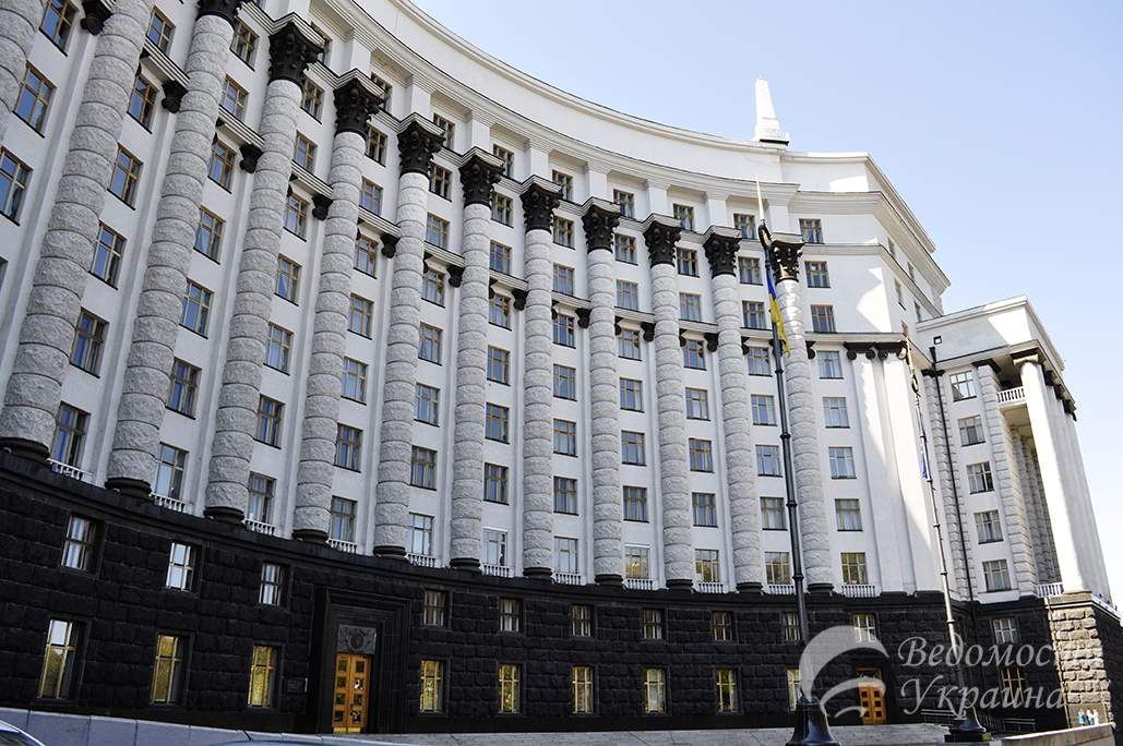 Кабмин объявил конкурс на замещение должности директора Правительственного офиса евроатлантической интеграции