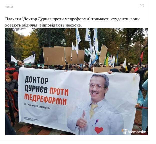 «Доктор Дурнев»: известный шоумен развернул под ВР промо кампанию своего сериала (видео)