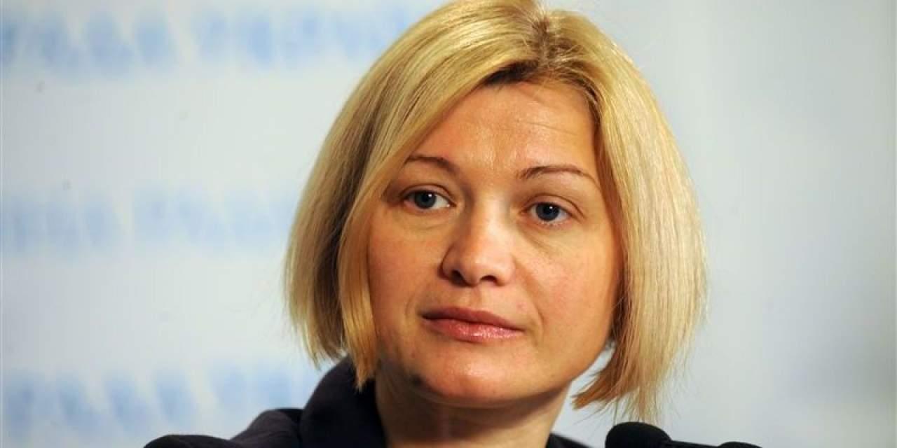 Геращенко: В Минске договорились об открытии КПВВ «Золотое»