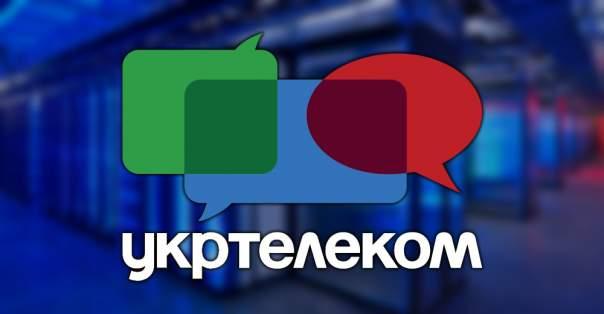Ахметова лишили акций