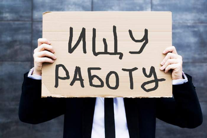 Официальный уровень безработицы в Украине немного снизился