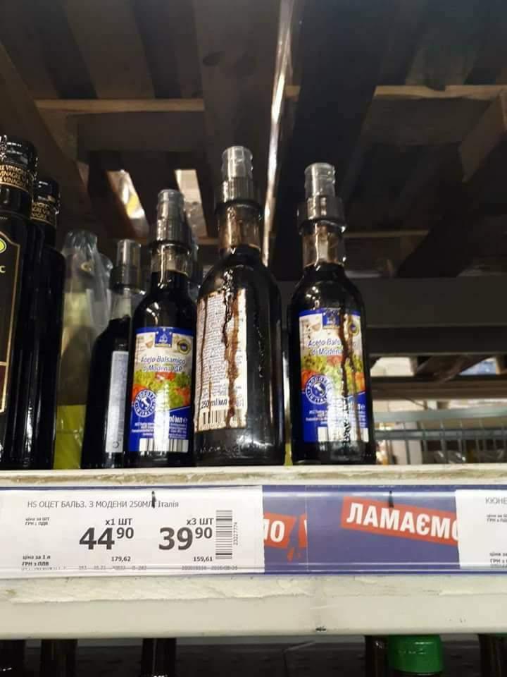 В одесском супермаркете METRO выставляют грязный товар (Фото)