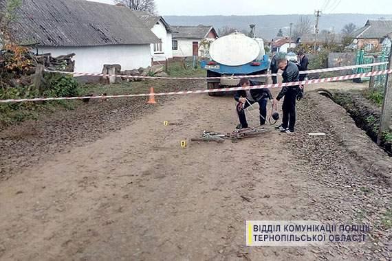 На Тернопольщине молоковоз задавил 10-летнего велосипедиста (фото)