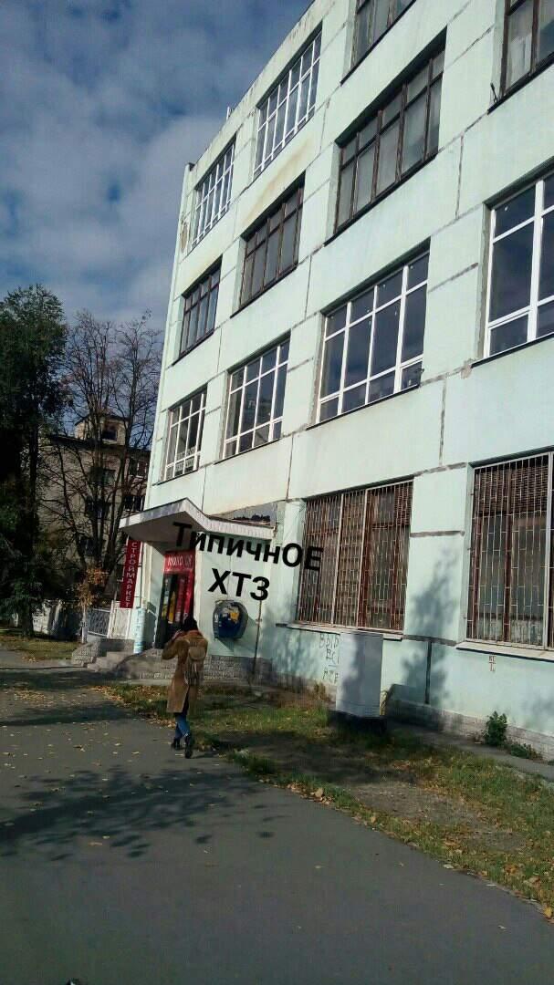 В Харькове посреди улицы обнаружили труп мужчины (фото)