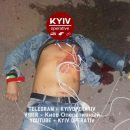 В Киеве обнаружили тело бойца 11-го батальона