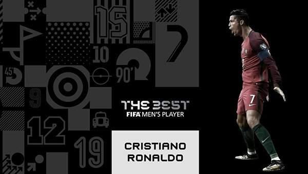 По версии ФИФА Криштиану Роналду признан лучшим футболистом 2017 года