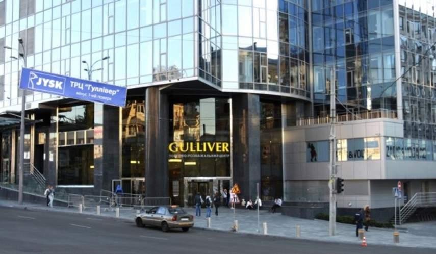 ГПУ снова проводят обыски  в бизнес-центре Гулливер