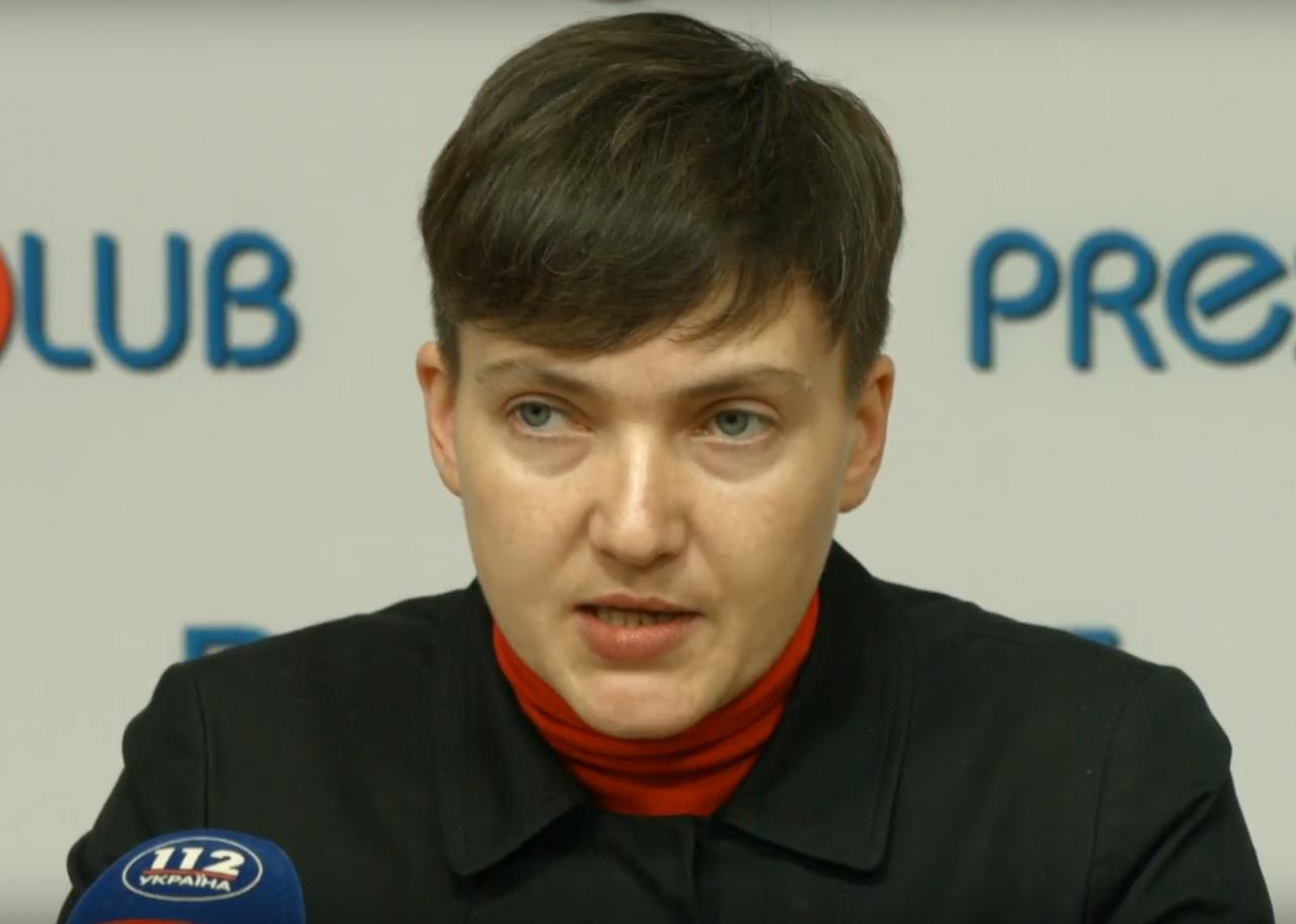 Савченко надеется, что вскоре Украина вернет своих граждан из РФ
