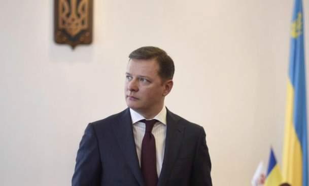 Ляшко нашел виновника в создании на него компроматов и потребовал уголовной ответственности для Гужвы