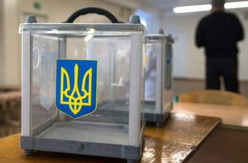 Из-за серьёзной конкуренции: На Львовщине БПП пытается сорвать выборы (Фото)