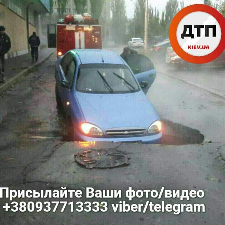 В столице авто угодило в горячую
