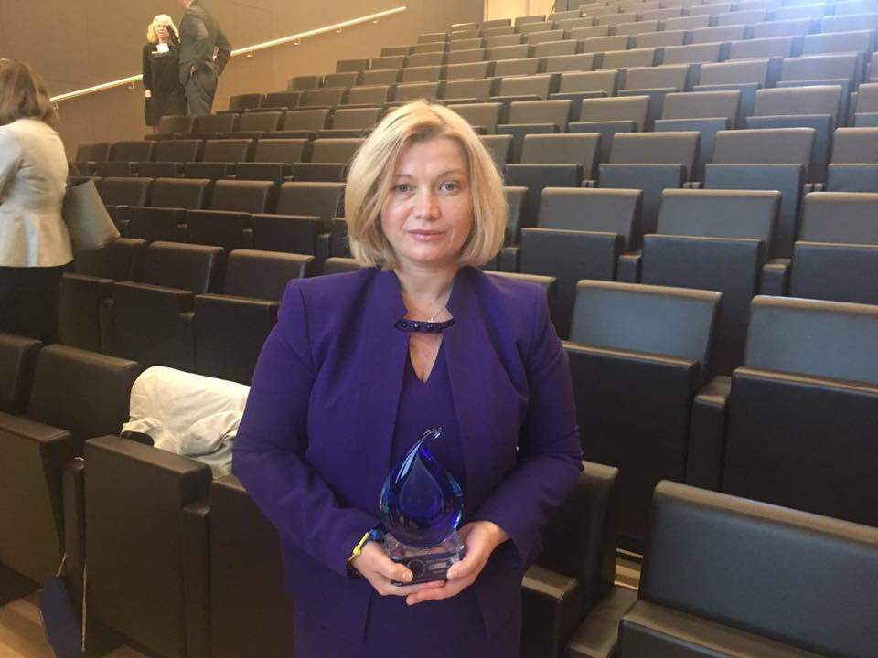 Геращенко получила награду за свои миротворческие дипломатические усилия