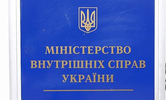 В МВД заявили, что рюкзаки были закуплены в рамках  конкурсной программы