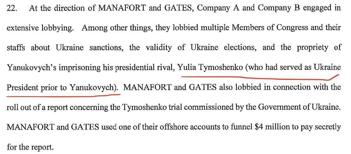 Журналист назвал Тимошенко президентом Украины