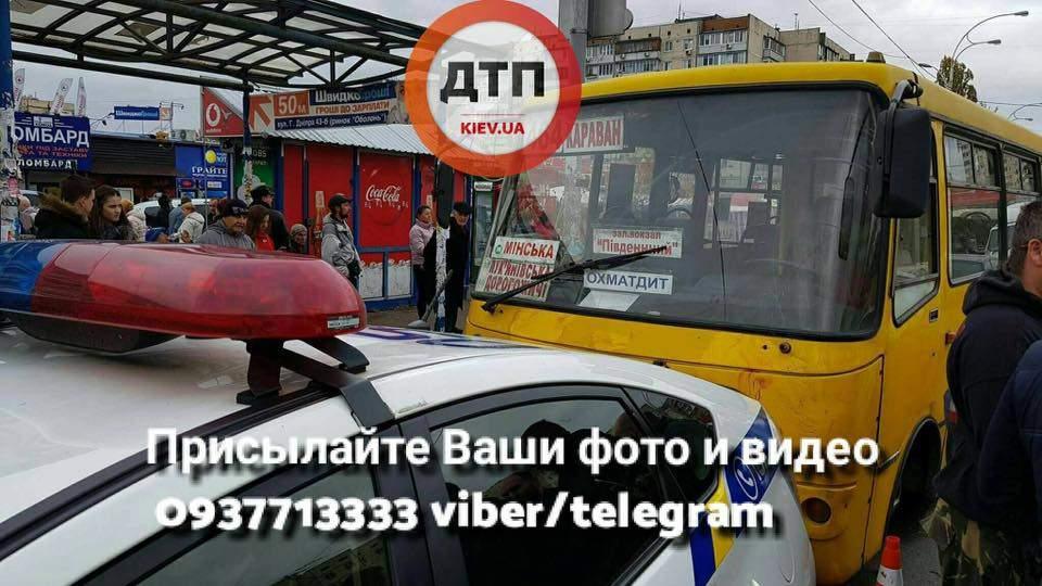 Кровавое ДТП в Киеве: подозреваемого водителя маршрутки задержали
