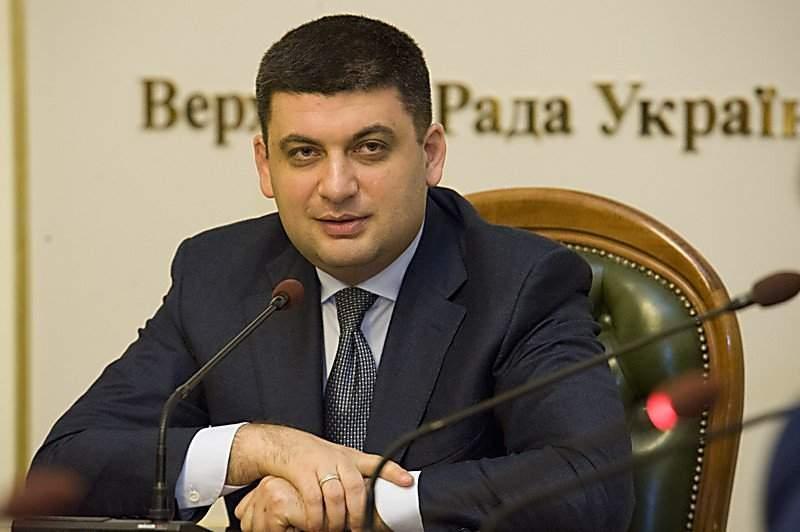 Гройсман заявил, что правительство сможет обеспечить украинцам достойную жизнь