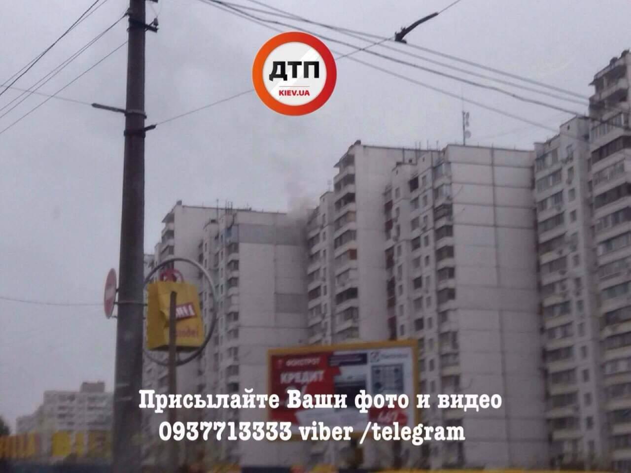 В столице в многоэтажке горела квартира (фото)