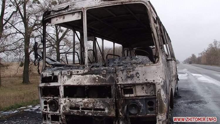 В Житомирской области вспыхнул автобус с трупом (Фото)