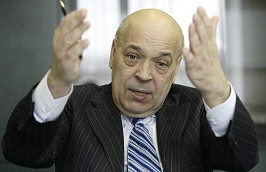 Москаль утверждает, что стремления Украины в ЕС могут быть похоронены