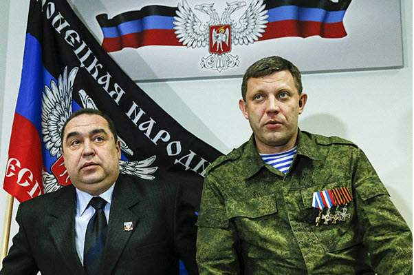 Депутат российской госдумы предложил официально признать ЛДНР