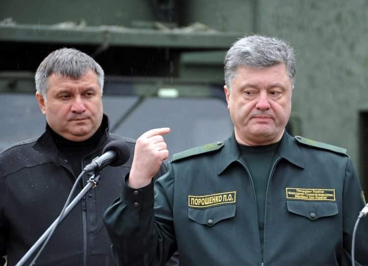Черновил о конфликте Порошенко с Аваковым: