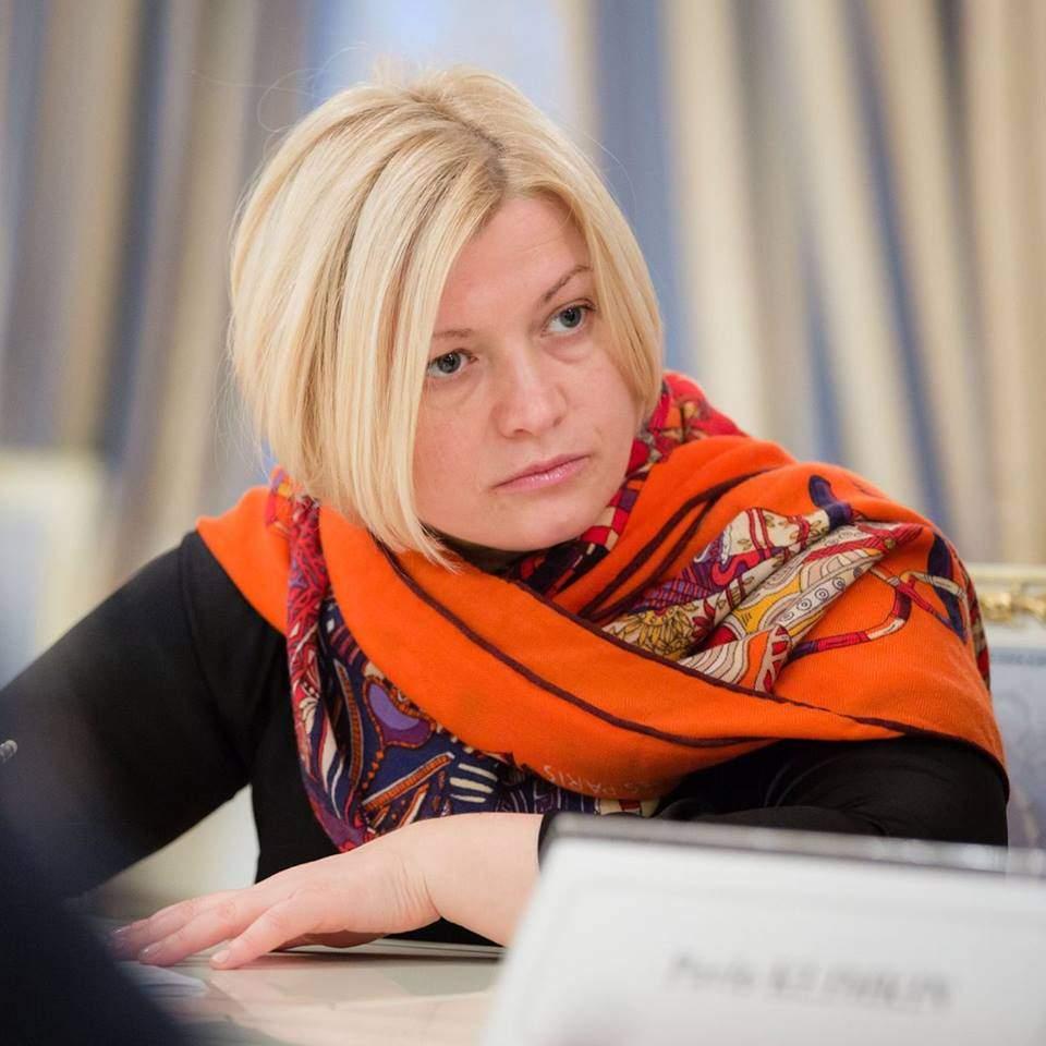 Геращенко рассказала, что