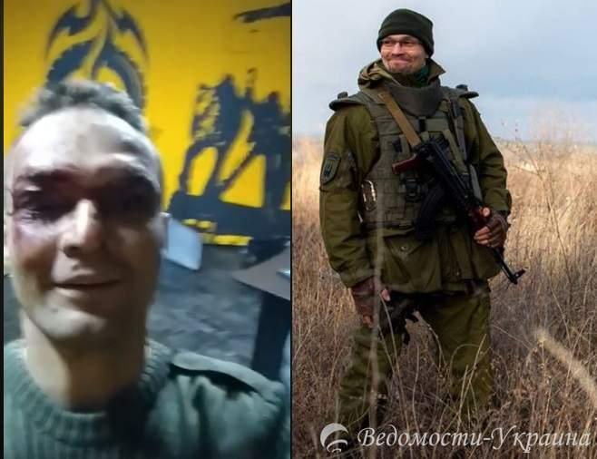 В Киеве националисты С14 избили известного АТОшника и ярого противника Порошенко